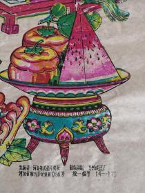 武强三宝之一老版70-80年代印木刻木版年画版画*四季平安大花瓶*带出版号和画厂名78*53cm