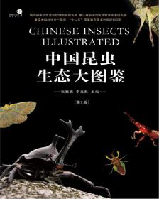 中国昆虫生态大图鉴(第2版)