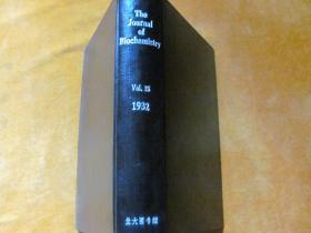 THE JOURNAL OF Biochemistry 1932.15 英文原版 【皮面精装】