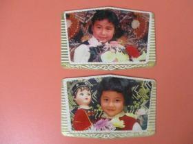 1979年年历片 【西冷印社】凹凸版2张合售