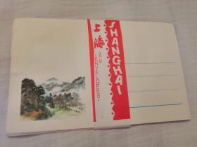 信封:美术绘画信封九枚带腰封