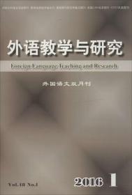 外语教学与研究 2016 1 王克非 主编 著作 新华文轩网络书店 正版图书