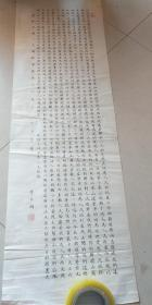 字画【43..110】