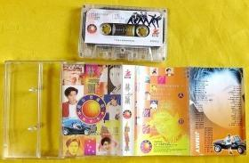 磁带              林志颖《精选》1995
