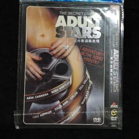 电影光盘96【成年影星私生活 一张DVD】正版成色好