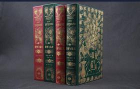 【限量特装,最后一套】孔雀版《傲慢与偏见》,同款笔记本2册合售,装帧精美,1894年休·汤姆森装帧复刻