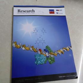 Research a science partner journal 研究期刊 2019 12
