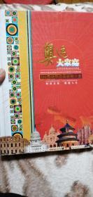 100国钱币经典珍藏大系