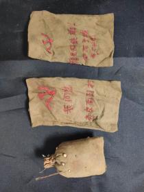 文革针线包 古玩古董红色博物馆真品收藏