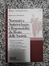 Normativa Antiriciclaggio e Responsabilita da Reato delle Societa  意大利语原版  反洗钱立法和公司立法