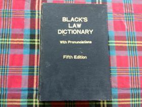 布莱克法律词典BLACKS LAW DICTIONARY