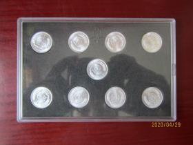 九小金刚全新版(一分硬币2005-2013)
