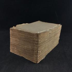 清同治刻本《四库书目略》二十卷 一函十二册全;   同治庚午年;刻印工整,旧藏品尚可!