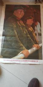 宣传画毛主席和林彪【52..74】