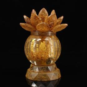 雕刻般诺波罗蜜多心经莲花水晶舍利罐  内装金刚舍利子  重 1024克  高15厘米 宽9厘米