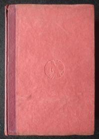 民国珍本:《鲁迅全集》第6卷,1938年初版
