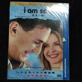 电影光盘164【我是山姆 一张DVD】正版成色好