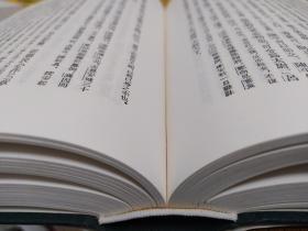 资治通鉴(全10册)