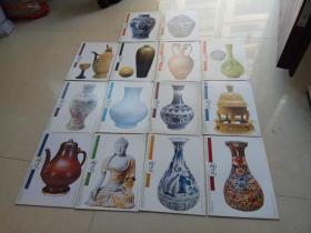 中国陶瓷名品珍赏丛书14本合售