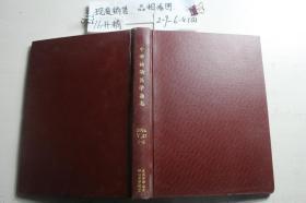 中华检验医学杂志2004年第27卷1-6