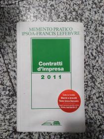 Contratti dimpresa  商业合同  意大利语原版