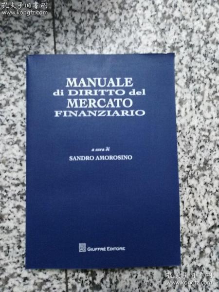 MANUALE di DIRITTO del MERCATO FINANZIARIO  金融市场法手册  意大利语原版