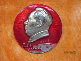 文革毛主席像章:毛主席林付主席接见武汉等六地区干部纪念