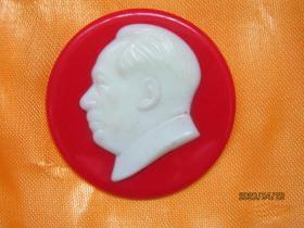 文革毛主席像章:电木