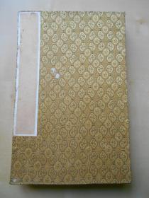 老纸头【洒金纸空白册页】中间裁开了。尺寸:31.5×20.5cm