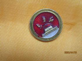 文革毛主席像章:东方红