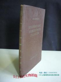 俄文原版:工程地质学简明教程   精装 1956年莫斯科版【谢庆道藏书】