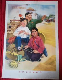 2开年画宣传画咱队又添新粮仓(红小兵,红领巾,深挖洞,广积粮,不称霸)