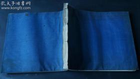 民国空白红格账本一本     宣纸筒子页100张     大开厚册,有水迹      布面线装    32*27*1.8cm