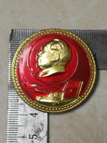 坦克毛选(六一八革委会成立纪念)毛主席像章。[3.9厘米]