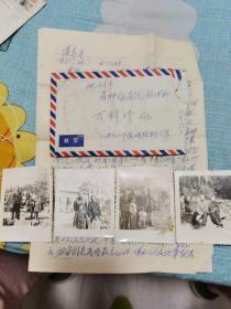 1984年实寄信   内附四张九江游览的照片(照片背面有记录时间地点)寄给肿瘤医院的医生朋友,讲述了一些看病经过,聊聊家常