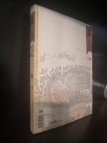 藏品《竹海文苑》2009春夏合刊总第伍卷
