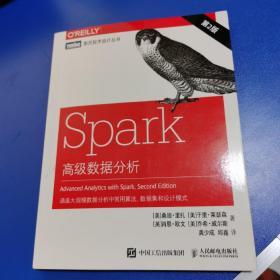 Spark高级数据分析 第2版