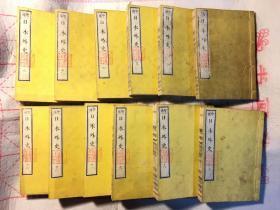增补日本外史,十二册二十二卷全。和刻本,明治九年(1876)。内含18幅彩色地图。江户德川史学大家赖山阳代表作。