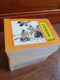 中国四大名著连环画 水浒传 40册全