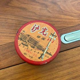 一盒老印泥(约60、70年代沪光牌老印泥)上海产