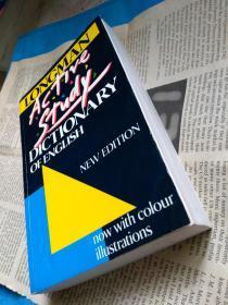 Longman Active Study Dictionary of English (New Edition) 《朗文活用英语词典》英文原版 1991年版