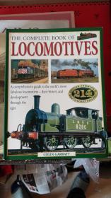 蒸汽机车画册