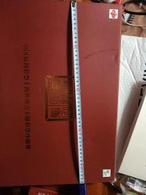 中国福利彩票上海世博会主题彩票珍藏册