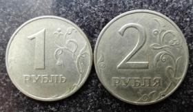 """俄罗斯硬币1戈比、2戈比两枚一起,""""双头鹰""""非常稀有难得,极为少见,极高收藏价值"""