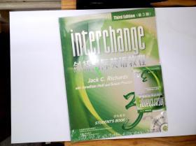 剑桥国际英语教程(3A)(学生用书)(第3版)