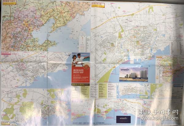 环渤海 秦皇岛地图