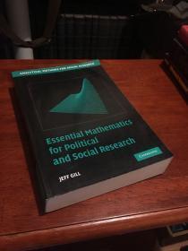 英文原版《Essential Mathematics for Political and Social Research》(政治学与社会科学的数学基础)作者:J.Gill 出版:Cambridge
