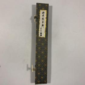 老毛笔 七八十年代 老毛笔 盒装 套盒 中国河北衡水笔厂 孔雀牌 羊毫 用于宣纸 砚台 墨锭 文房