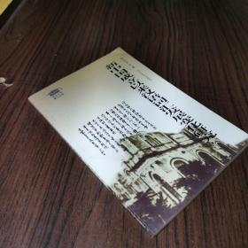 新中国成立以来汉语词汇发展变化研究