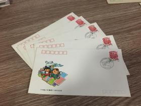 中国少年集邮杂志创刊纪念封  5枚